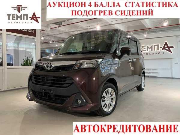 Toyota Tank, 2017 год, 640 000 руб.