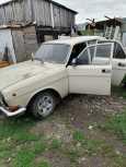 ГАЗ 24 Волга, 1985 год, 30 000 руб.