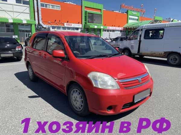 Toyota Raum, 2004 год, 260 000 руб.