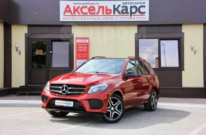 Mercedes-Benz GLE, 2016 год, 3 555 000 руб.