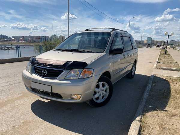 Mazda MPV, 2001 год, 450 000 руб.