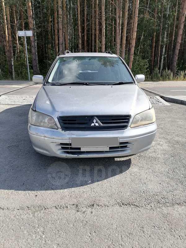 Mitsubishi Lancer, 2003 год, 119 000 руб.