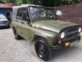 Новороссийск 469 1983