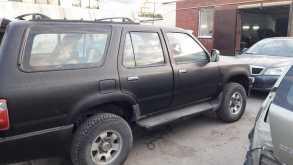 Тюмень Safe 2005