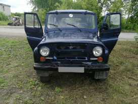 Далматово 3151 1995