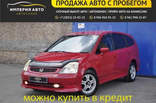 Honda Stream, 2003 год, 369 000 руб.