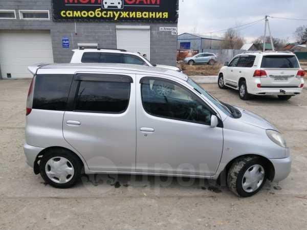 Toyota Funcargo, 1999 год, 235 000 руб.