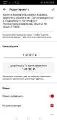 Nissan Cefiro, 2000 год, 150 000 руб.
