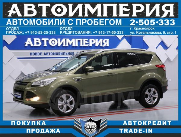Ford Kuga, 2013 год, 828 000 руб.