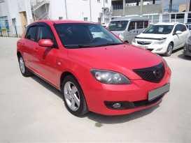 Новороссийск Mazda3 2006