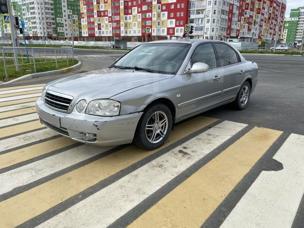 Kia Magentis, 2005 год, 175 000 руб.