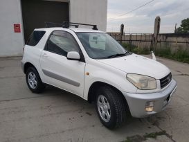 Назарово RAV4 2002