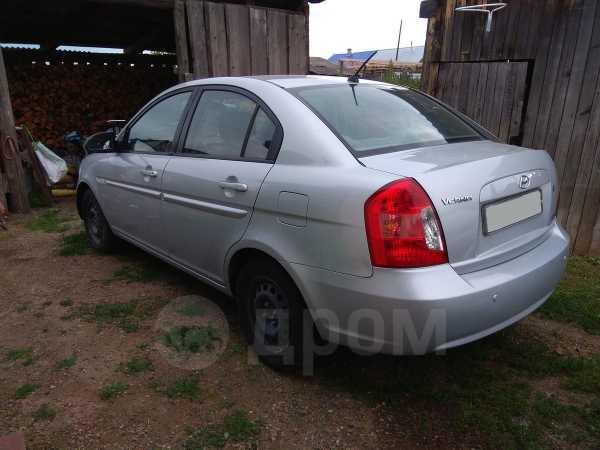 Hyundai Verna, 2007 год, 269 000 руб.