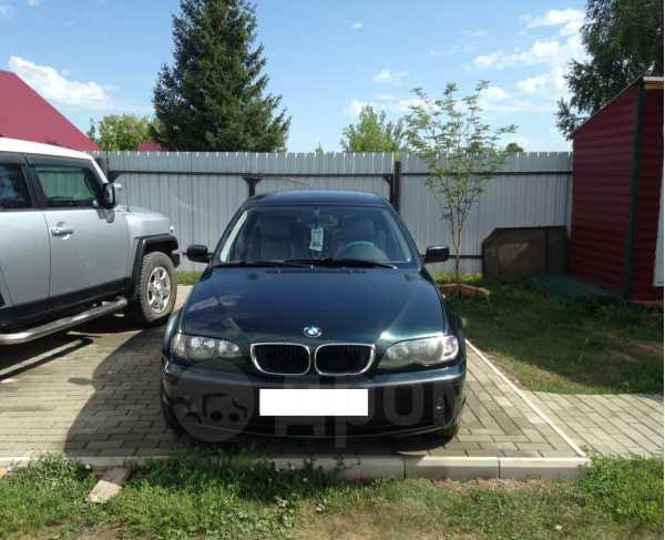 BMW 3-Series, 2003 год, 303 000 руб.