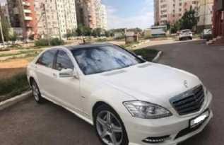 Астрахань S-Class 2012