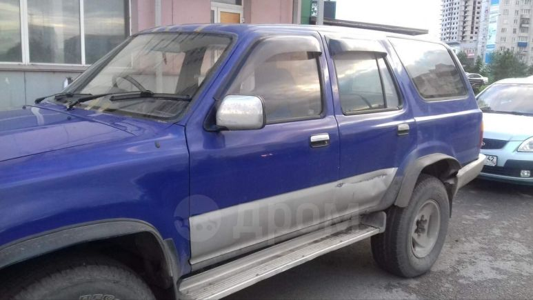 Toyota Hilux Surf, 1991 год, 135 000 руб.