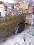 УАЗ 469, 1989 год, 150 000 руб.