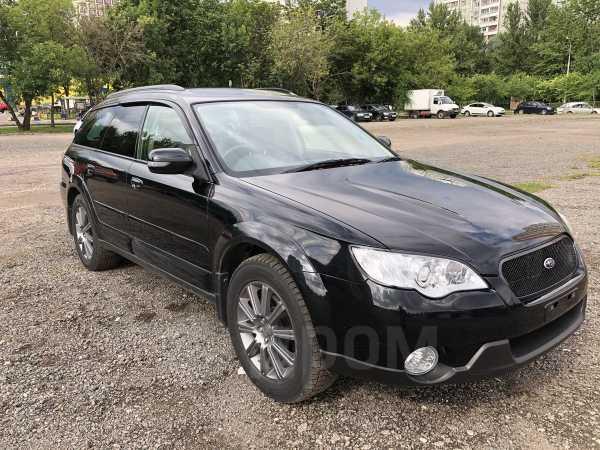 Subaru Outback, 2006 год, 325 000 руб.