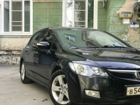 Пермь Civic 2008