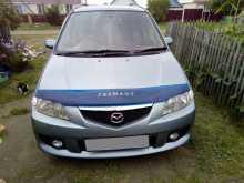 Омск Premacy 2003