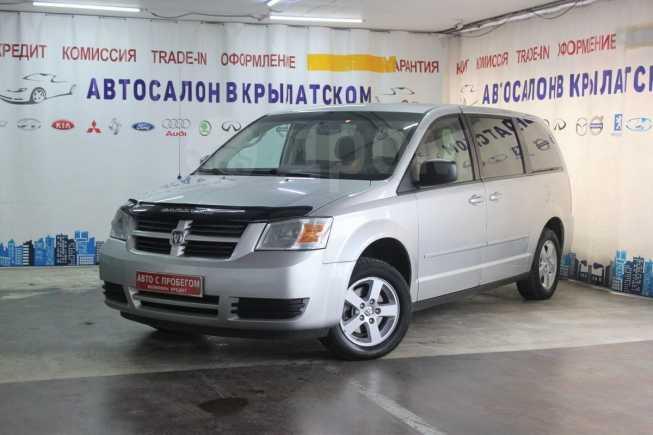 Dodge Grand Caravan, 2010 год, 780 000 руб.