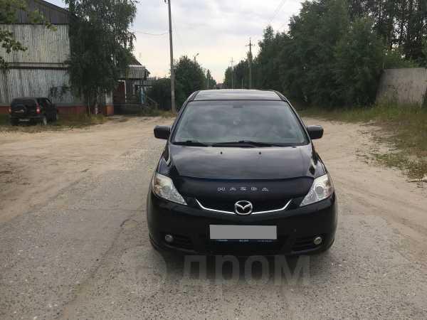 Mazda Mazda5, 2007 год, 410 000 руб.