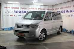 Москва Multivan 2008