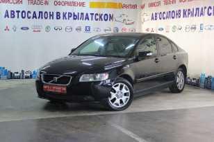 Москва S40 2009