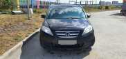 Honda FR-V, 2006 год, 430 000 руб.