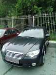 Subaru Outback, 2007 год, 549 000 руб.
