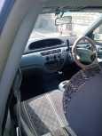 Toyota Vista Ardeo, 1999 год, 307 000 руб.