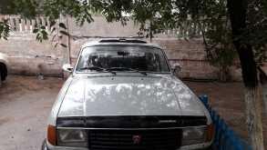 Улан-Удэ 31029 Волга 1992