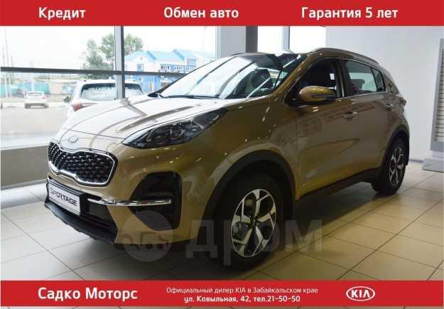 Kia Sportage, 2020 год, 2 029 900 руб.