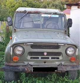 Змеиногорск 469 1977