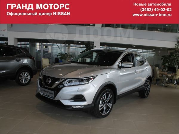 Nissan Qashqai, 2020 год, 1 885 000 руб.
