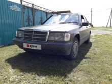 Казанское 190 1990