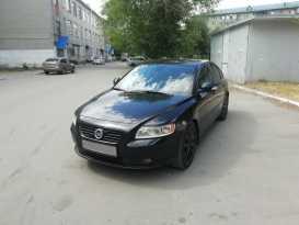 Курган S40 2010