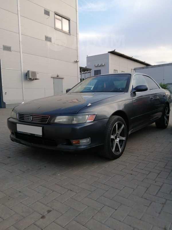 Toyota Mark II, 1994 год, 195 000 руб.