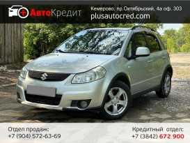 Кемерово SX4 2010