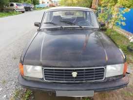 Винзили 31029 Волга 1996