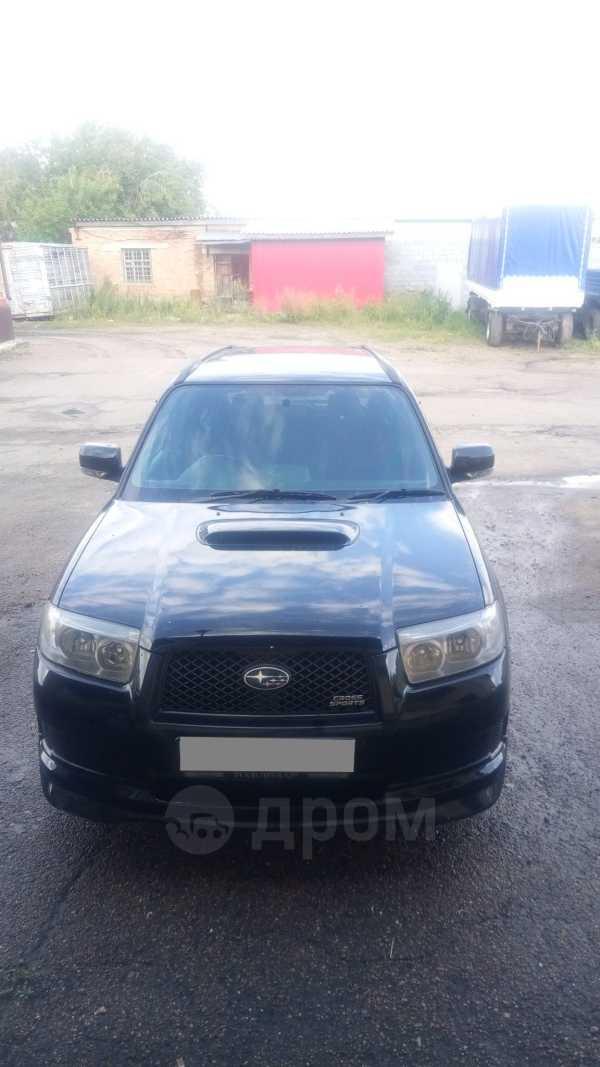 Subaru Forester, 2006 год, 365 000 руб.