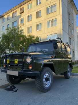 Магадан 3151 1987