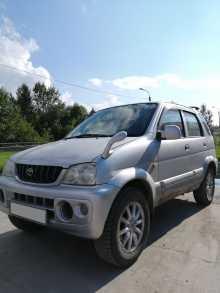 Новосибирск Cami 2000