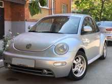 Краснодар Beetle 2001