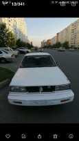 Nissan Bluebird Maxima, 1986 год, 25 000 руб.