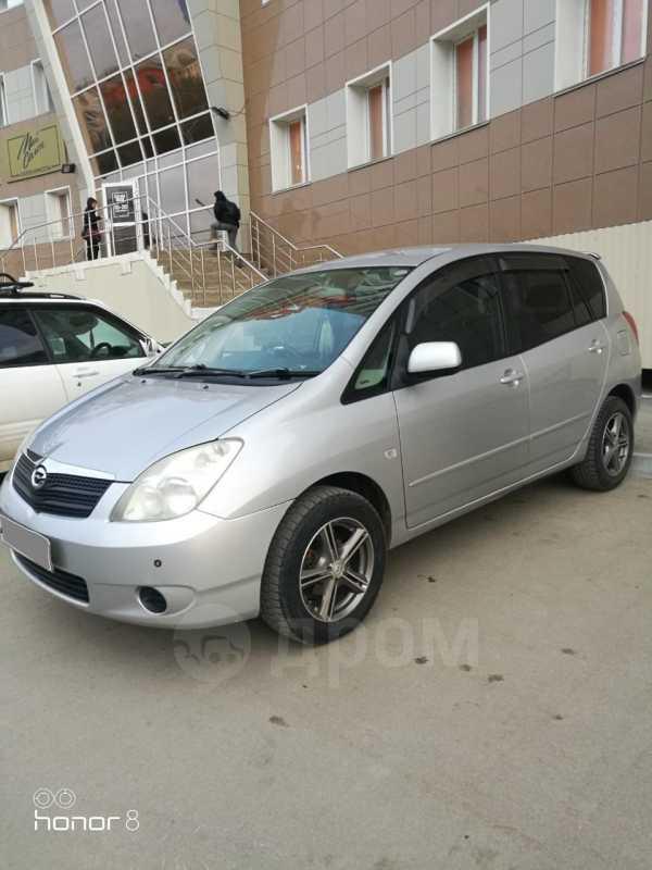 Toyota Corolla Spacio, 2003 год, 380 000 руб.