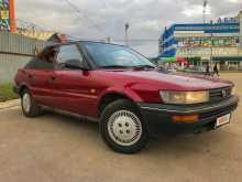 Кострома Corolla 1992