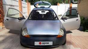 Краснодар Ka 2003