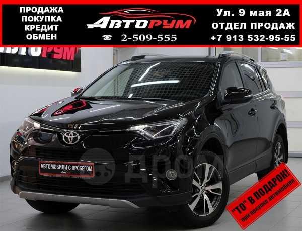 Toyota RAV4, 2017 год, 1 607 000 руб.
