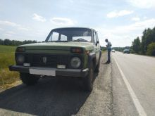 Челябинск 4x4 2121 Нива 1989